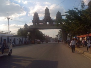 Poipet, the toilet gateway to cambodia!