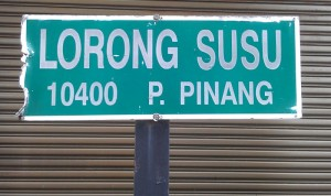 Funnily named street in Penang